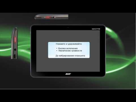 Torrent download acer iconia a100 recovery (lexington)